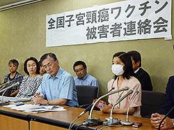 papilloma vírus Japánban