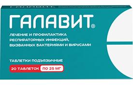 papilloma tablettákban inguinalis kezelésre