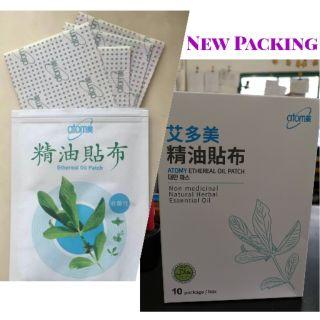 Pinworm gyógyszer emberek számára - Tinktura protiv parazitá recept
