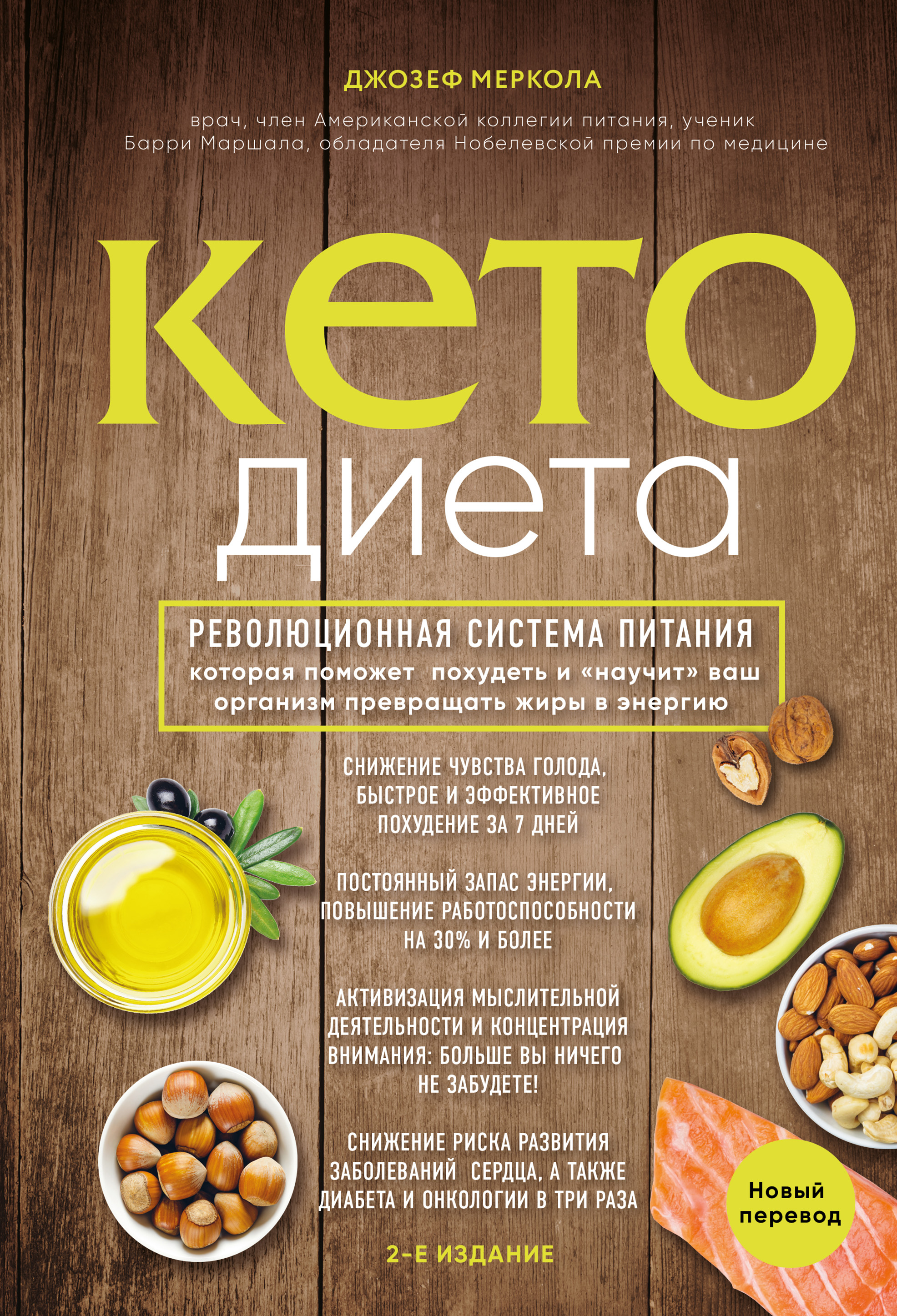 giardia diéta)